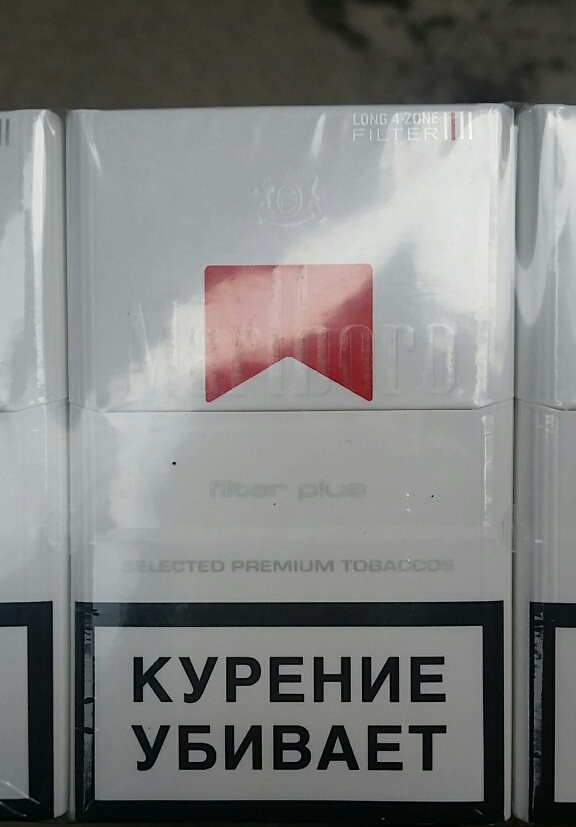 Thuốc lá Marlboro - Nga