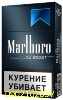 Thuốc lá Marlboro ICE BOOT (vị bạc hà)